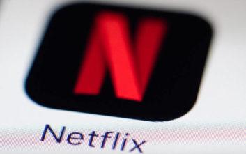Ακριβότερο από σήμερα το Netflix για τον έλληνα θεατή