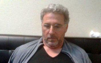 Ο «βασιλιάς της κοκαΐνης» στην Ιταλία απέδρασε από φυλακή της Ουρουγουάης