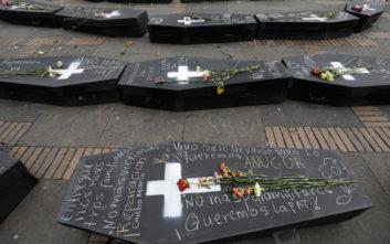 Κολομβία: Αυξήθηκαν οι ανθρωποκτονίες μετά τη συμφωνία ειρήνης με τη FARC