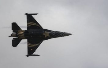 Αξιωματικός της Τουρκικής Πολεμικής Αεροπορίας κρατείται στην Κάλυμνο
