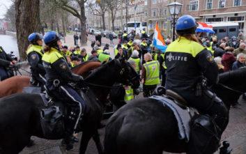 Ολλανδία: Τεράστια βλάβη στο τηλεφωνικό δίκτυο, εκτός λειτουργίας για 4 ώρες