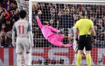 Champions League: Το μπέρδεμα με το καλύτερο γκολ της διοργάνωσης