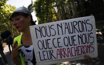 Συνεχίζονται οι κινητοποιήσεις των «κίτρινων γιλέκων» στη Γαλλία