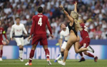 Champions League: Η σέξι εισβολέας που προκάλεσε αναστάτωση στον τελικό