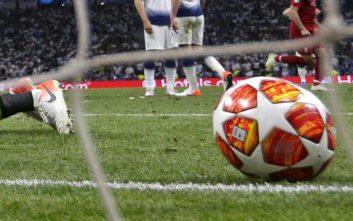 Champions League: Αυτό είναι το καλύτερο γκολ της σεζόν
