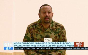 Αιθιοπία: Νεκρός ο επικεφαλής του γενικού επιτελείου στρατού μετά από αποτυχημένο πραξικόπημα