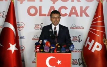 Ο Εκρέμ Ιμάμογλου ευχαρίστησε όλους τους Τούρκους και τους… Ρωμιούς