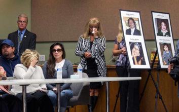 Δικαστική απόφαση για τη μυστηριώδη εξαφάνιση τετραμελούς οικογένειας εννέα χρόνια μετά