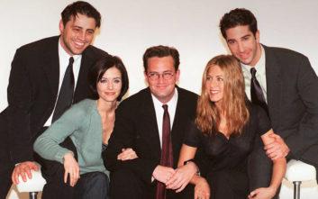Netflix: Πόσο πλήρωσε για τα δικαιώματα των 10 κύκλων της σειράς «Friends»