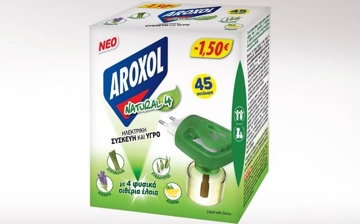 Nέο Aroxol Natural 4, επιτέλους ήρθε… με φυσικό τρόπο – Newsbeast