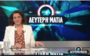 Το βίντεο στην εκπομπή της Ακριβοπούλου, ο γάιδαρος πρωταγωνιστής και η «ελεγεία»
