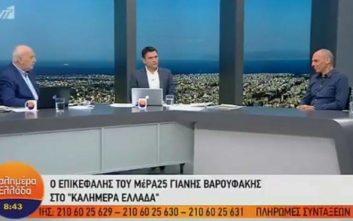 Γιατί ζήτησε συγγνώμη ο Γιώργος Παπαδάκης από τον Γιάννη Βαρουφάκη