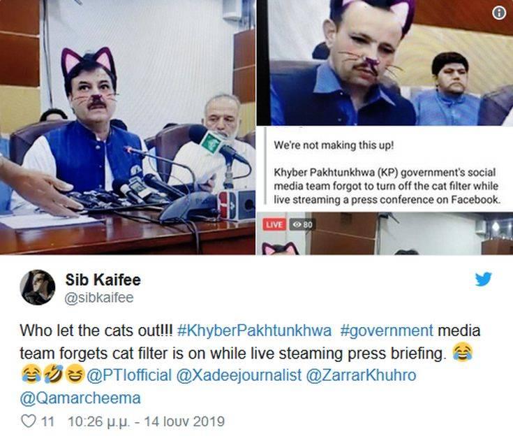 Πακιστάν: Υπουργός εμφανίστηκε με… ροζ αυτάκια και μουστάκια γάτας