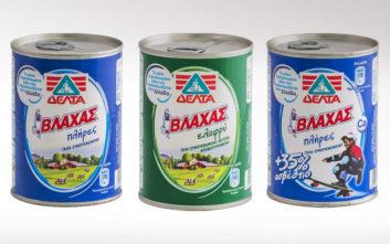 Μπαίνει λουκέτο μετά από 45 χρόνια στο εργοστάσιο του «Γάλα Βλάχας»