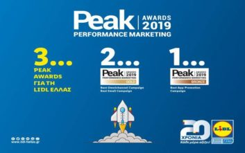Τρεις διακρίσεις για τη Lidl Ελλάς στα Peak Awards 2019