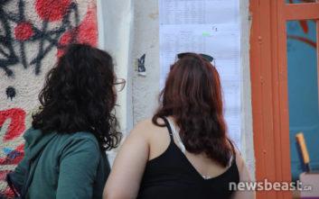 Πανελλήνιες 2019: Χιλιάδες υποψήφιοι διεκδικούν μία θέση στην τριτοβάθμια εκπαίδευση