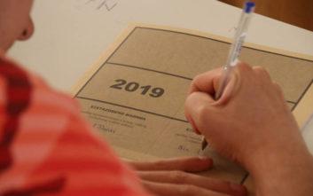 Πανελλήνιες 2019: Αντιδράσεις για τους εργαζόμενους μαθητές που φέρεται να μην πήραν άδεια