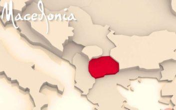 """«Θρασύτατη χρήση του όρου """"Μακεδονία"""" από επίσημη ιστοσελίδα των Σκοπίων»"""