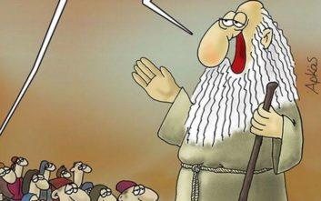 Αρκάς: Οι Έλληνες ψηφοφόροι και τα δύο νέα αιχμηρά σκίτσα