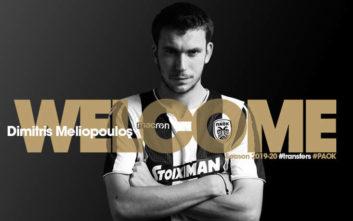 ΠΑΟΚ: Ανακοίνωσε την απόκτηση του Μελιόπουλου