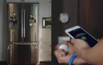 που χρονολογείται από το ψυγείο Μικάντο και Άνρι dating