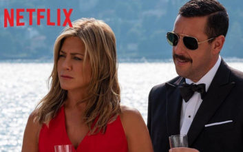 Netflix: Η ταινία με πρωταγωνίστρια την Τζένιφερ Άνιστον έσπασε όλα τα ρεκόρ τηλεθέασης