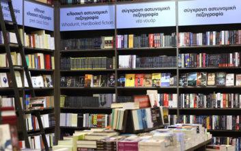 Βιβλιοθήκες και λέσχες ανάγνωσης συμμετέχουν ενεργά στα Βραβεία Βιβλίου Public 2019