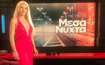 Η Στέλλα Μιζεράκη για το πρώτο της φιλί με τον Πάνο Ζάρλα στο Power of love