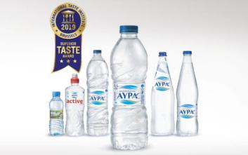 Βραβείο Ανώτερης Γεύσης 3 χρυσών αστεριών για το Φυσικό Μεταλλικό Νερό ΑΥΡΑ