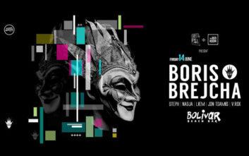 Ο Boris Brejcha στο Bolivar Beach Bar