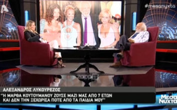 Αλέξανδρος Λυκουρέζος: Η υπόθεση με έχει πληγώσει, υπάρχει κακοποίηση της αλήθειας