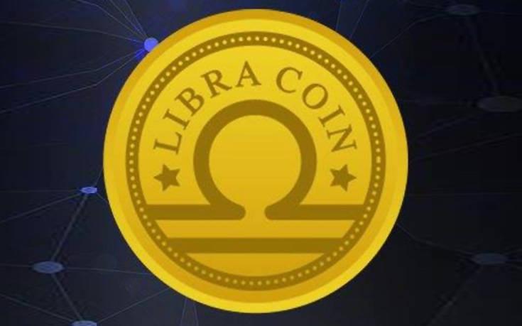 Libra: Το Facebook κυκλοφορεί το δικό του ψηφιακό κρυπτονόμισμα