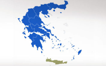 Αποτελέσματα Εκλογών 2019: Ο χάρτης της Ελλάδας βάφτηκε μπλε
