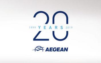 AEGEAN Calling, ένα τηλεφώνημα διαφορετικό από τα άλλα