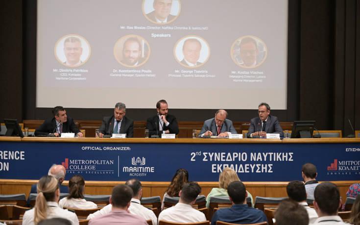 Δεύτερο Διεθνές Συνέδριο Ναυτικής Εκπαίδευσης από το Μητροπολιτικό Κολλέγιο