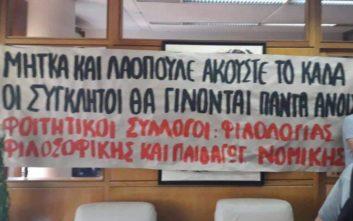 Αλληλοκατηγορίες για άσκηση βίας από την πρυτανεία του ΑΠΘ και φοιτητές