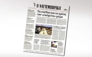 Τι συμβαίνει με την ιστορική εφημερίδα «Ναυτεμπορική»