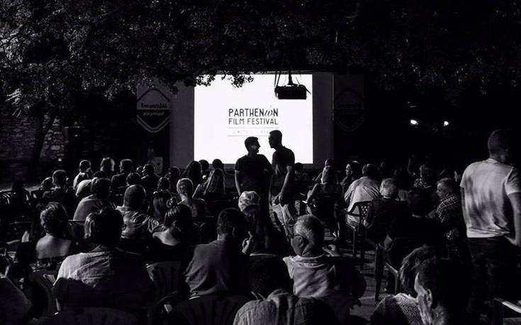 Το Φεστιβάλ Κινηματογράφου στον Παρθενώνα Χαλκιδικής επιστρέφει – Newsbeast
