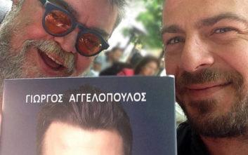 Ο Σταμάτης Κραουνάκης «ρούφηξε» το βιβλίο του Ντάνου μέσα σε ένα βράδυ