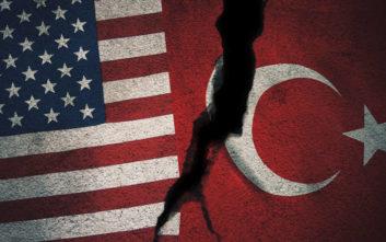 Οργή στην Τουρκία για τις αποφάσεις της Βουλής των Αντιπροσώπων των ΗΠΑ