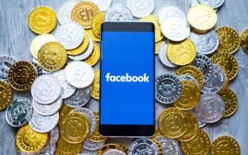Ό,τι πρέπει να ξέρετε για το πολυσυζητημένο κρυπτονόμισμα του Facebook