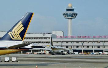 Drone προκάλεσε αναστάτωση στο αεροδρόμιο της Σιγκαπούρης