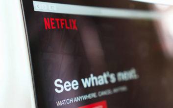 Ποιος είπε και γιατί «αγαπώ το Netflix, αλλά γ@μα το Netflix»