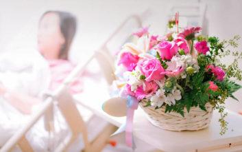 Τα λουλούδια μειώνουν τον πόνο και το στρες