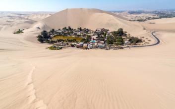 Μια «μαγική όαση» στην άγονη έρημο Ατακάμα