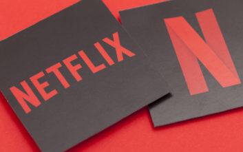 Το όνομα-έκπληξη που υπέγραψε εν λευκώ στο Netflix