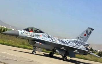 Το νέο καμουφλάζ της Τουρκίας για τα F-16
