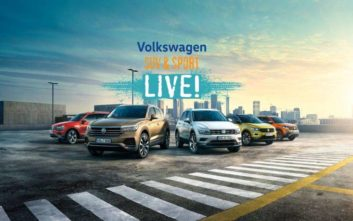 Volkswagen SUV and Sport Live: Ένα μοναδικό road show ξεκινάει