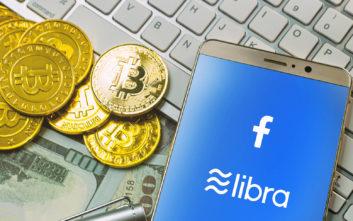 Το κρυπτονόμισμα του Facebook που αναμένεται να βάλει δυνατά τον κολοσσό και στον χρηματοπιστωτικό τομέα