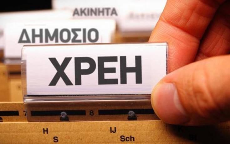 Εξωδικαστικός μηχανισμός: Στο ΦΕΚ η απόφαση για οφειλές μέχρι 300.000 ευρώ